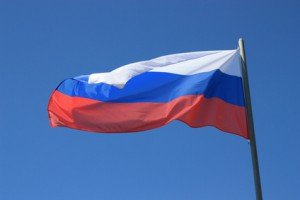 Flag of Russia against the sky.